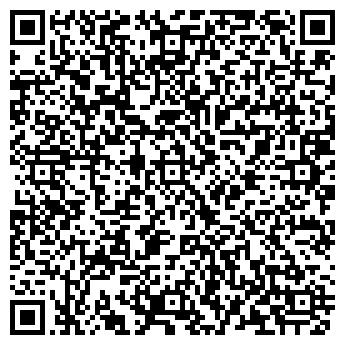 QR-код с контактной информацией организации ЛЕДА ЕВРОКЛИН