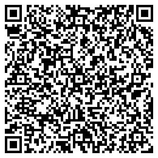 QR-код с контактной информацией организации Филиал № 60