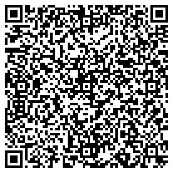 QR-код с контактной информацией организации АНИМА ЛЕГИС