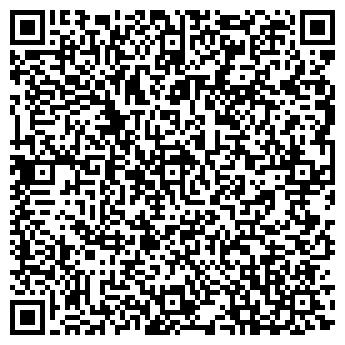 QR-код с контактной информацией организации БЮРО ЮРИДИЧЕСКОЙ ПОМОЩИ