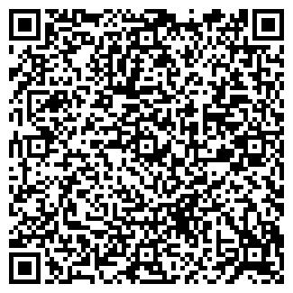 QR-код с контактной информацией организации АСЕРВИС