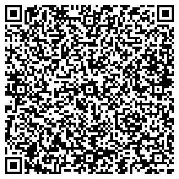 QR-код с контактной информацией организации Дополнительное отделение № 3
