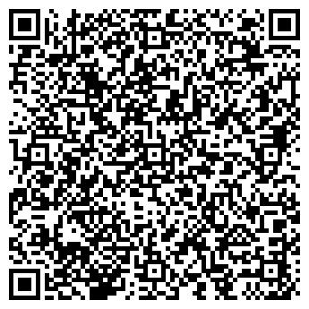 QR-код с контактной информацией организации Дополнительное отделение № 5