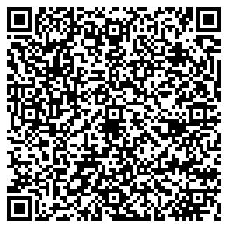 QR-код с контактной информацией организации СТЕФАНЭ