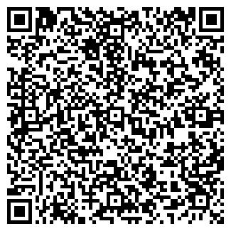 QR-код с контактной информацией организации АВТОСТРАХОВАНИЕ