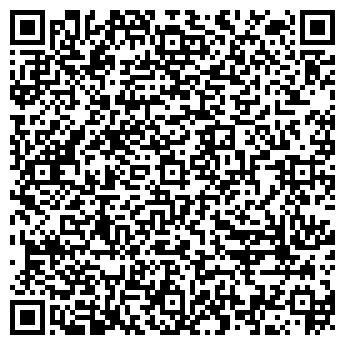 QR-код с контактной информацией организации КЛИНСКИЙ ОТДЕЛ ЗАГС