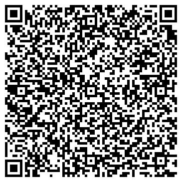 QR-код с контактной информацией организации ВСЕРОСИЙСКОЕ ОБЩЕСТВО ИНВАЛИДОВ