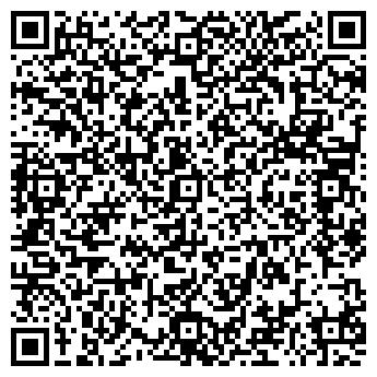"""QR-код с контактной информацией организации """"7 ВЕЧЕРОВ"""""""