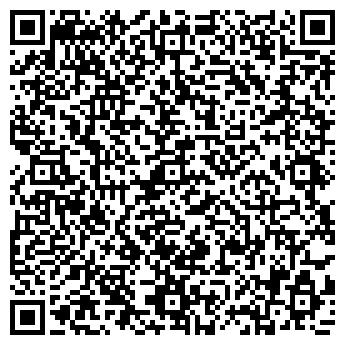 QR-код с контактной информацией организации АЛЬГИДА-СЕРВИС (Закрыто)