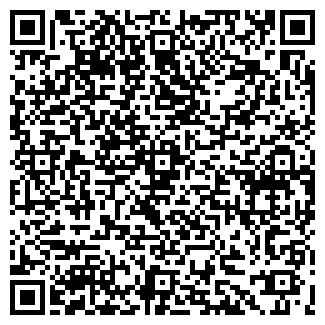 QR-код с контактной информацией организации ТРАНСФ