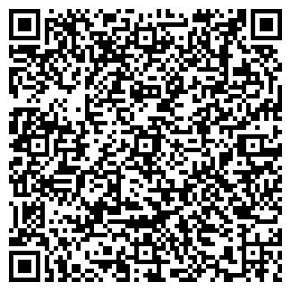 QR-код с контактной информацией организации ЧИСТЫЙ ГОРОД