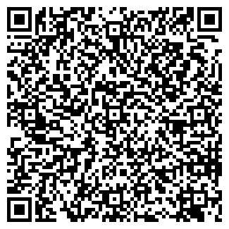 QR-код с контактной информацией организации АЗС № 64