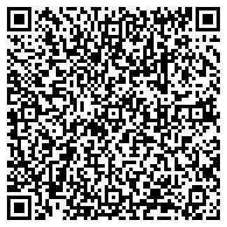 QR-код с контактной информацией организации АВТОСТОЯНКА № 10