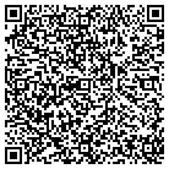 QR-код с контактной информацией организации АВТОСТОЯНКА № 14