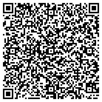 QR-код с контактной информацией организации АВТОСТОЯНКИ № 106, 107