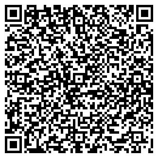 QR-код с контактной информацией организации ЭЛЕДОЗ