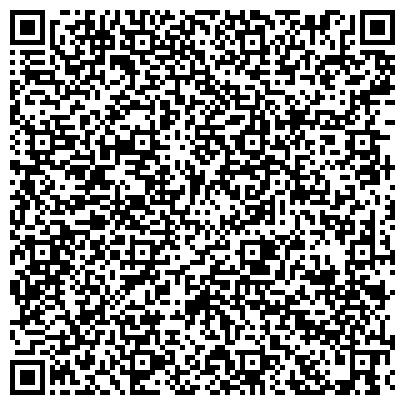 QR-код с контактной информацией организации «Трактир на Хуторке»
