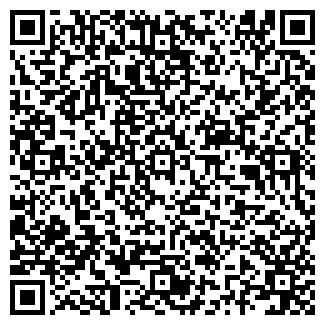 QR-код с контактной информацией организации АГАРОН