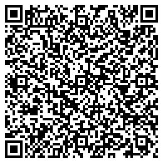QR-код с контактной информацией организации НТ СЕРВИС