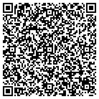 QR-код с контактной информацией организации ПОЛИАСПЕКТ КОМПАНИЯ