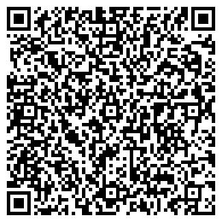 QR-код с контактной информацией организации АЙС-ЭАР
