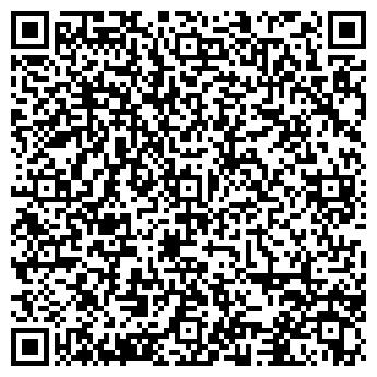 QR-код с контактной информацией организации ВСЕРОССИЙСКОЕ ОБЩЕСТВО АВТОМОБИЛИСТОВ