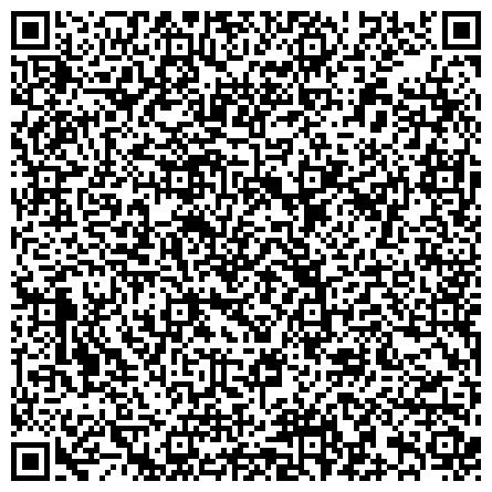 QR-код с контактной информацией организации УПРАВЛЕНИЕ СОЦИАЛЬНОЙ ЗАЩИТЫ НАСЕЛЕНИЯ БАСМАННОГО РАЙОНА