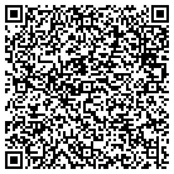 QR-код с контактной информацией организации SPECSHINA