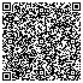 QR-код с контактной информацией организации ООО ВЕТРОВ-СТИЛЬ