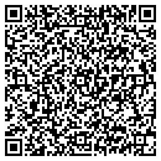 QR-код с контактной информацией организации КАМУШКИ