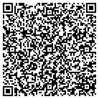 QR-код с контактной информацией организации ЦЕНТР СОЦИАЛЬНОЙ АДАПТАЦИИ