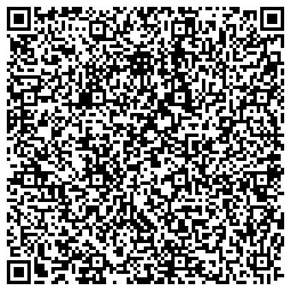 QR-код с контактной информацией организации «Истринский социально-реабилитационный центр для несовершеннолетних»