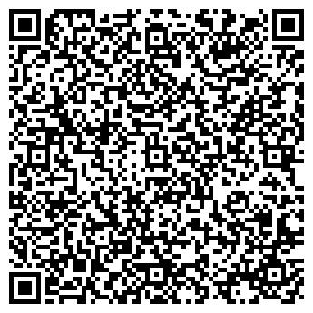 QR-код с контактной информацией организации КРЮКОВО