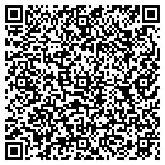 QR-код с контактной информацией организации ООО ЗАЛДА ТПК