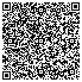 QR-код с контактной информацией организации ООО ИНЕЛ ДИСПЛЕЙ