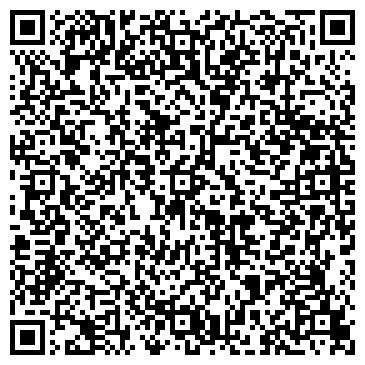 QR-код с контактной информацией организации ОАО МОСКОВСКИЙ КАМНЕОБРАБАТЫВАЮЩИЙ КОМБИНАТ