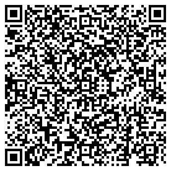 QR-код с контактной информацией организации ООО СТРОЙУНИВЕРСАЛ МКК