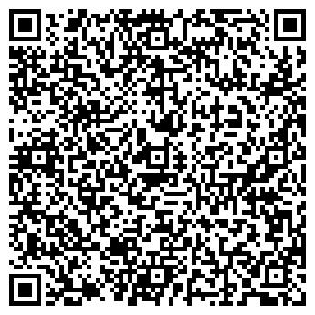 QR-код с контактной информацией организации ОБРУЧЕВСКИЙ