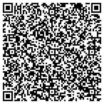 QR-код с контактной информацией организации ТРУБАЙЦОВСКИЙ, СЕЛЬСКОХОЗЯЙСТВЕННЫЙ ПК