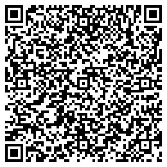 QR-код с контактной информацией организации КУПИДОН-ТУР