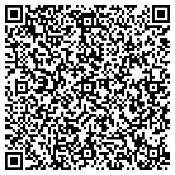 QR-код с контактной информацией организации ВИС-ТРЭВЕЛ