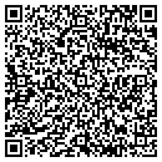 QR-код с контактной информацией организации ФРАММ