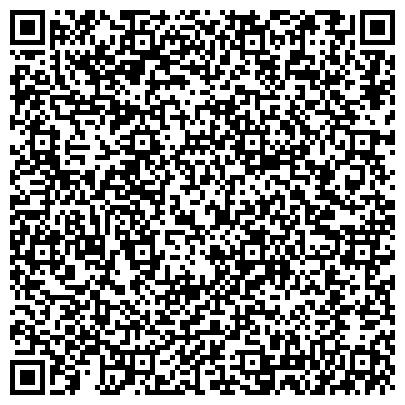 QR-код с контактной информацией организации Чеховский реабилитационный центр для детей и подростков с ограниченными возможностями