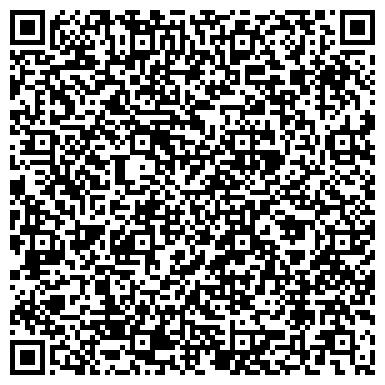 QR-код с контактной информацией организации Чеховский социально-реабилитационный центр для несовершеннолетних
