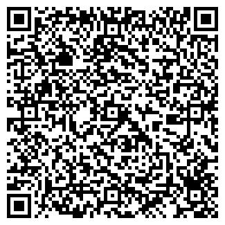 """QR-код с контактной информацией организации НОЧУ ДО """"Генезис"""""""