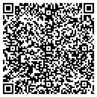 QR-код с контактной информацией организации СТ-ФУД