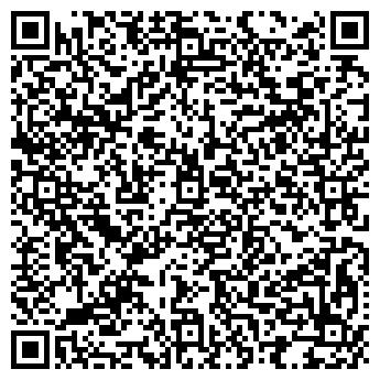 QR-код с контактной информацией организации ФАРМСТАНДАРТ