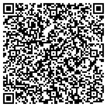 QR-код с контактной информацией организации СТАНДАРТ-МЕТАЛЛ ГРУППА