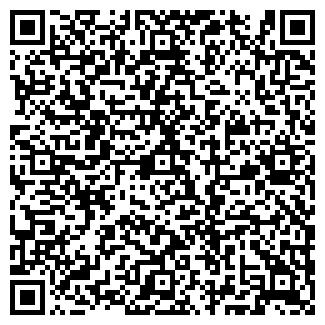 QR-код с контактной информацией организации КАРНЕОЛ