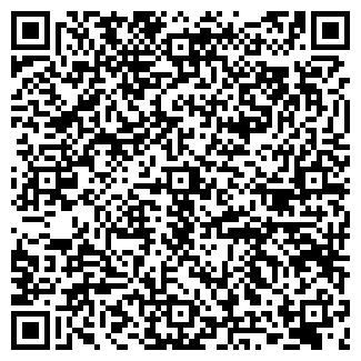 QR-код с контактной информацией организации АМИНА ТД